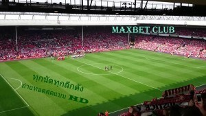 maxbet anfield